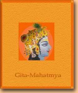 gita-mahatmya